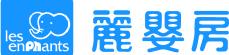 Les_Enphants_logo