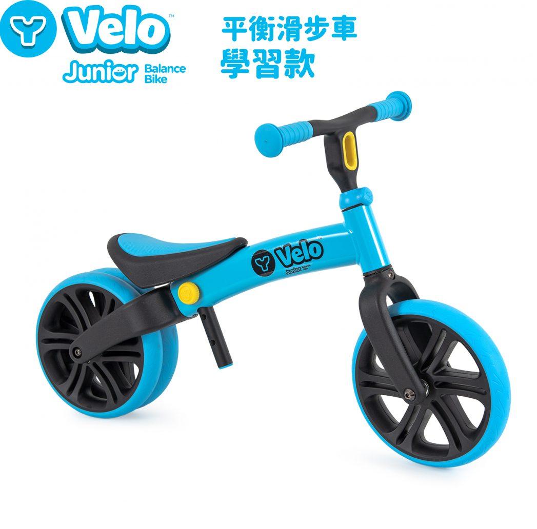 Velo jr Re Blue-01