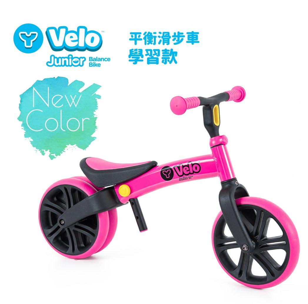 Velo jr Refersh Pink-01